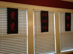 Chinese banners help round out the dining room.